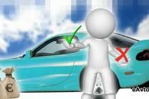 Страхование автотранспорта и заёмщика в ВТБ24