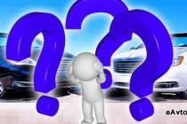 Как переоформить автокредит – условия и варианты погашения?