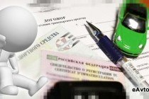 Условия договора по автокредиту: на что обратить внимание