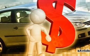 Недорогие авто из Германии: варианты покупки