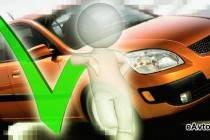 Варианты и условия выкупа кредитной машины в Уфе