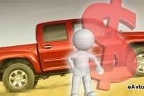 Ярославль – автокредитование в автосалонах и банках