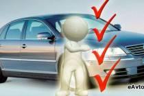 Какой выбрать немецкий сайт для покупки подержанных авто?