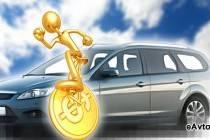 Выгодный автокредит в Белгороде: типы автокредитов