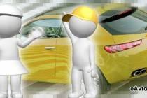 Аренда автомобиля с правом выкупа у физического лица