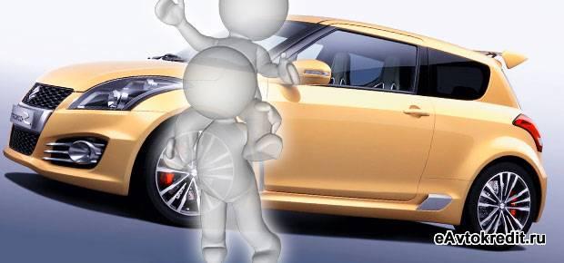 Моделей небольших автомобилей