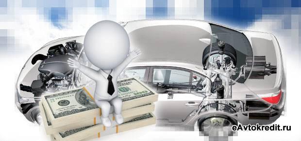 Мошенничество при автокредите