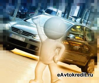 Налог на покупку машины из Германии
