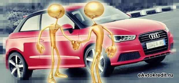 Низкий процент на подержанные автомобили