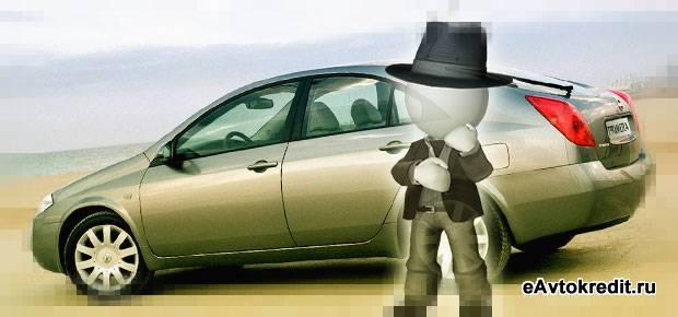 Новая программа утилизации авто
