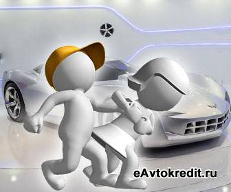 обман по автокредиту