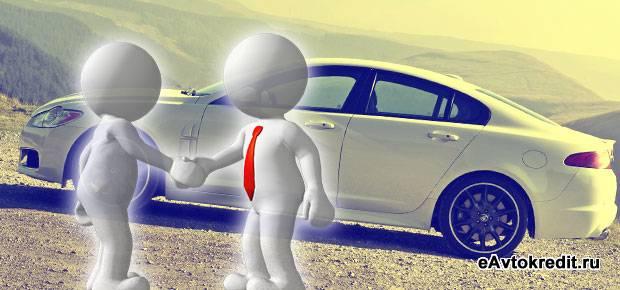Особенности автокредита в Энгелсе