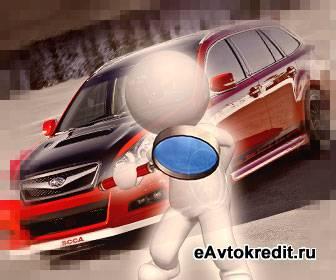 Досрочное погашение автокредита в ВТБ24: условия, требования, проценты