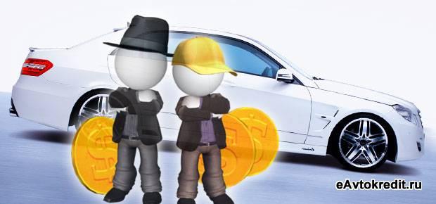 Покупка авто в кредит в Махачкале