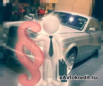 Покупка авто в кредит в Самаре
