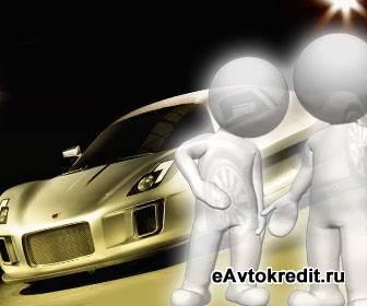 Покупка авто в кредит в Саранске