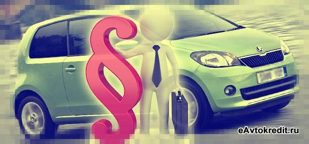 Покупка автомобиля в Нижнекамска