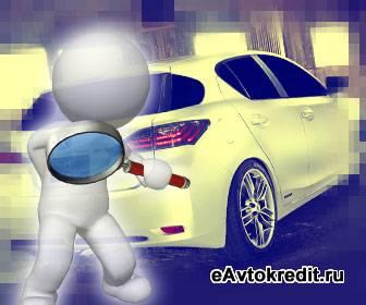 Покупка машины в кредит в Астрахани