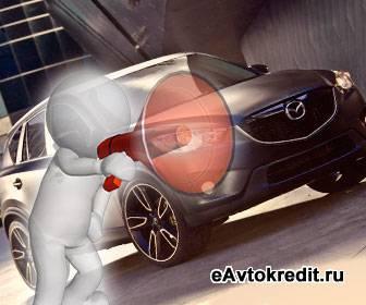 Покупка Mazda в кредит