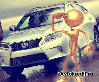 Порядок оплаты нового автомобиля