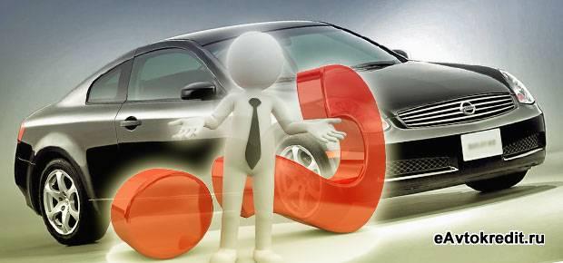 Правила купли-продажи автомобиля