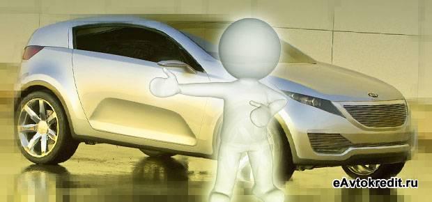 Как можно получить кредит на автомобиль в уфе получить пин код на 5000 кредитов