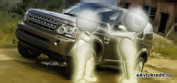 Предложения покупки авто 2014 года