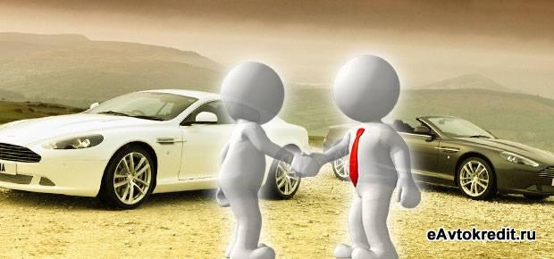 Приобретение нового авто в кредит