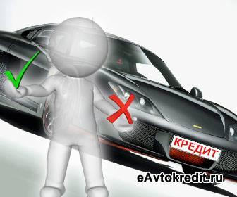 Что будет для владельца, если продать кредитный автомобиль?
