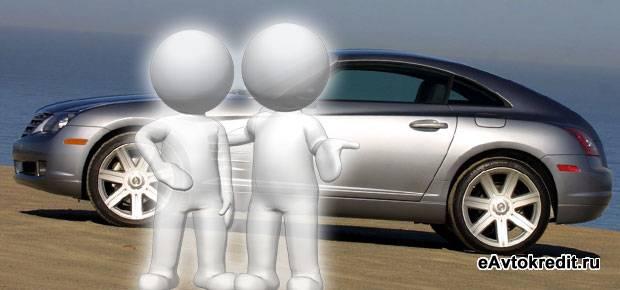 Программы автокредитования в Йошкар-Оле