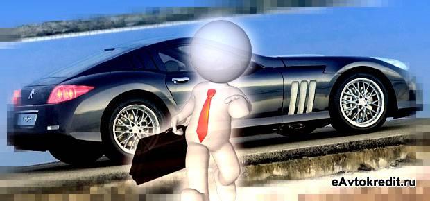 Проверка авто от залога