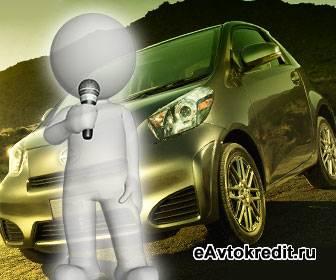 Проверка пассивной безопасности авто