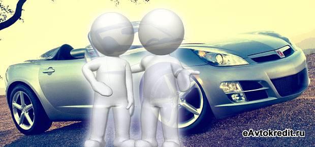 Ремонт автокредитного автомобиля
