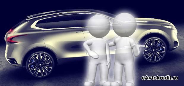 Реструктуризация кредита на авто