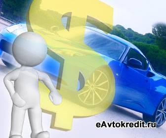 Риски при покупке б/у авто