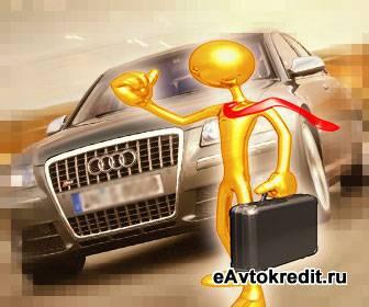 Штраф за досрочное погашение автокредита
