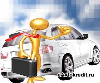 Страхование жизни и автокредит в ВТБ24