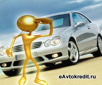 Страховка КАСКО на авто
