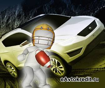 Уход за новым автомобилем