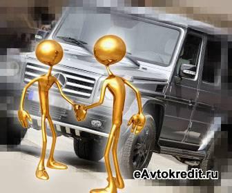 Варианты обмана по автокредиту