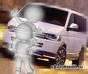 Вместительный Volkswagen Transporter
