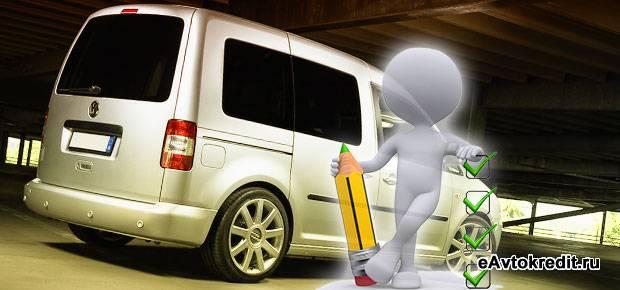 Volkswagen Caddy для перевозок