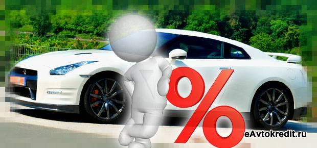 Возврат автокредита без лицензии