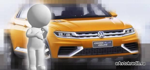 VW немецкой сборки
