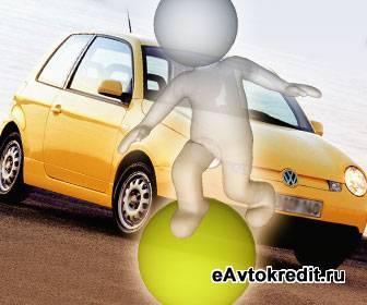 Выбор автокредита в Екатеринбурге