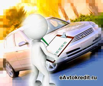 Выбор автокредита в Тюмени
