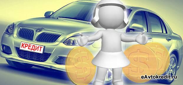 Выбор бюджетного авто в кредит