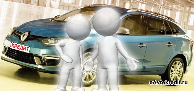 Выбор Renault Mеgane у дилера