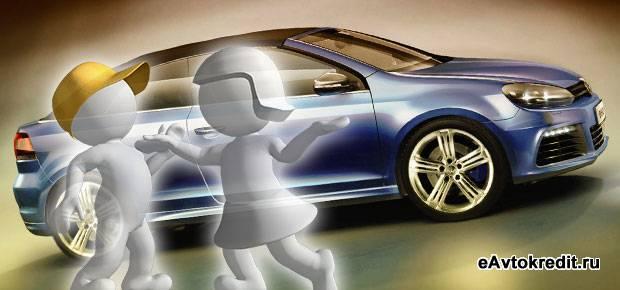 Выгодный автокредит на новый авто