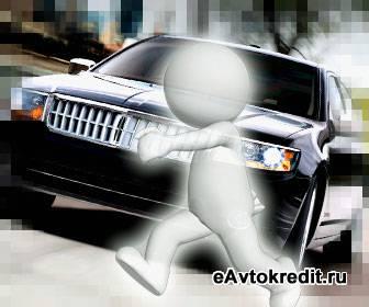 Выгодный автокредит в Рязани